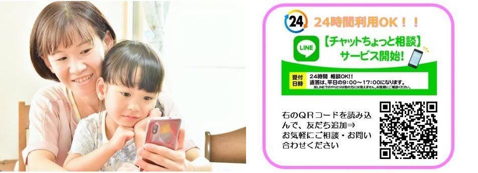 名古屋市千種区東山公園・0歳からの心・頭・体を育むモンテッソーリ複合型発育サポートサロン|ひよこルーム